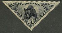 1935. Дикие животные Тувы [72/2] 12
