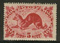 1935. Дикие животные Тувы [65] 9