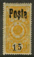 8161_dopolnitelnyy-vypusk-112