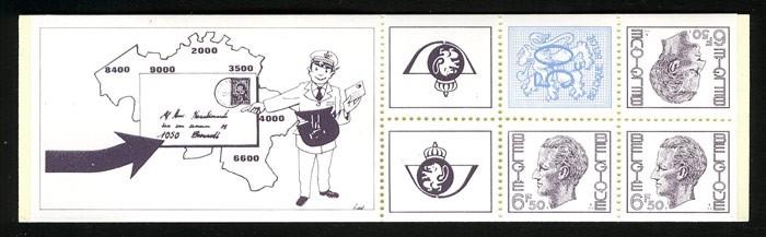 Бельгия [imp-1383] 1