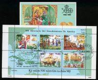 Вьетнам [imp-1483] 10