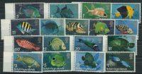 1975  Виргинские Острова. Рыба. [imp-1856] 7