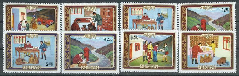 Бутан [imp-1907] 1