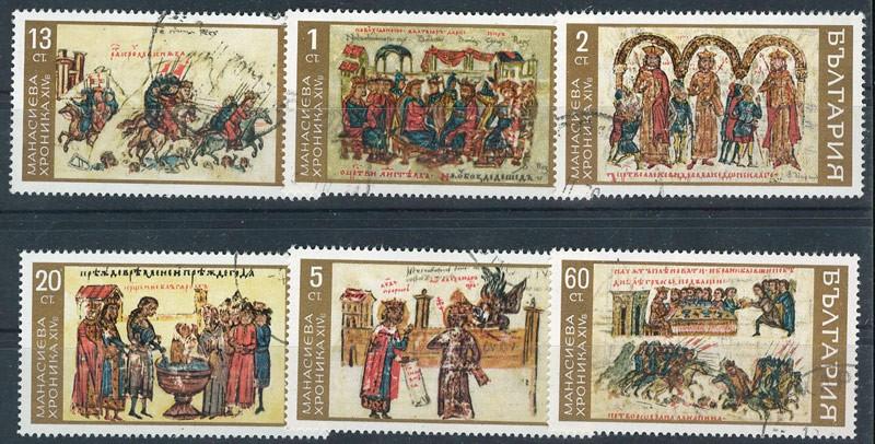 Болгария [imp-1941] 1