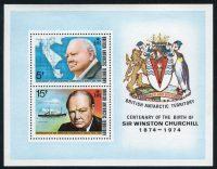 British Antarctic Territory [imp-1970] 32