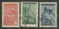 Югославия [imp-2383] 9