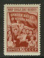1950. Мир победит войну [1475] 2
