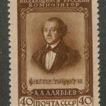 1952. 15 лет со дня смерти Г.К. Орджоникидзе [3] 2