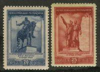 1951. Чехословацкая Республика [1572-1573] 10