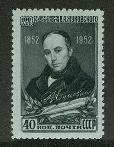 1952. 100 лет со дня смерти В.А. Жуковского [4] 1