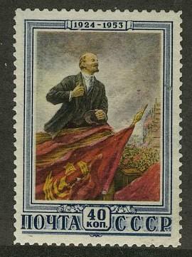 1952. 29 лет со дня смерти В.И. Ленина [2] 1