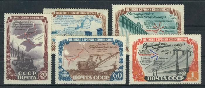 1951. Стройки коммунизма 1
