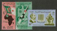 Объединённая Арабская Республика [imp-2614] 15