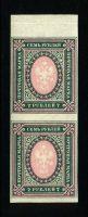 1919. Повторный выпуск стандартных марок 1917 (пара марок) 11