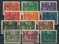 """1924. Швеция, """"Всемирный почтовый конгресс"""", (•) [197-208] 3"""