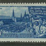 1947. 800-летие Москвы. Старая Москва 2