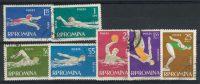 Румыния [imp-8298] 19