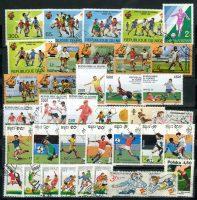 Набор марок (37 шт) [imp-8307] 12