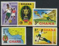 Гана [imp-8327] 2