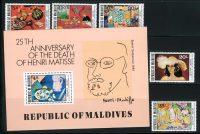 Мальдивы [imp-8378] 2