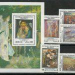 1983 Куба. 500-летие со дня рождения Рафаэля [imp-8411] 2