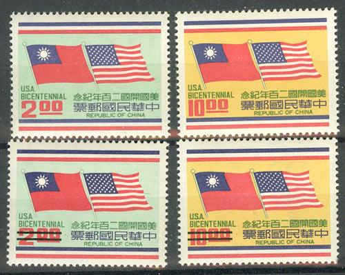 Китай [imp-8508] 1