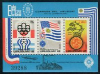 Уганда [imp-8545] 12