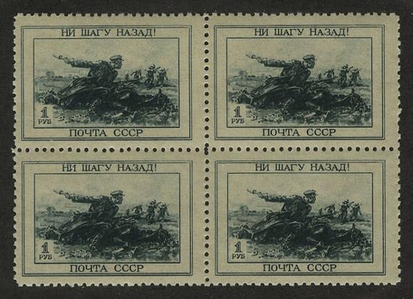 1945. Великая Отечественная война 1941-1945 гг. Боец с гранатой (Квартблок) 1