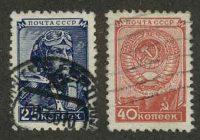 1949. Стандартный выпуск [1381-1382] 10