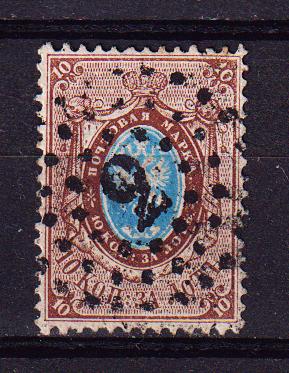 1857 - 1858. Первый выпуск [2/3] 1