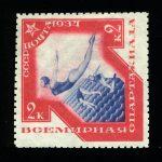 10-летие Октябрьской социалистической революции. Смольный (пара марок) 4