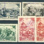1936. 15-я годовщина провозглашения Тувинской Народной Республики [87] 2