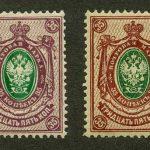 1908. Девятнадцатый выпуск. [104(1), 104 (2)-2] 3