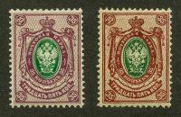 1908. Девятнадцатый выпуск. Две марки [105(1), 105(2)] 9