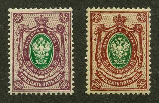 1908. Девятнадцатый выпуск. Две марки [105(1), 105(2)] 1