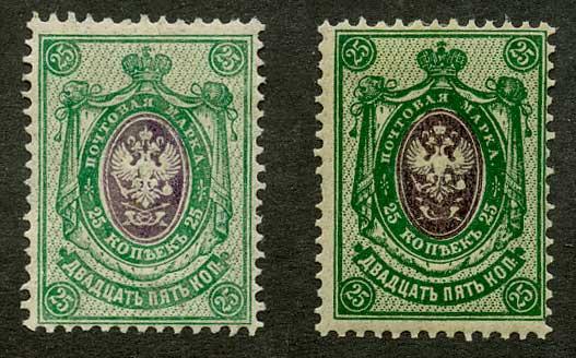 1908. Девятнадцатый выпуск. [104(1), 104 (2)-2] 1