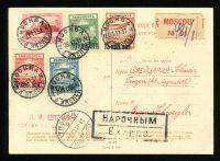 1931. Москва-Троген 9