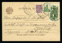 1926. Ленинград-Гамбург 11