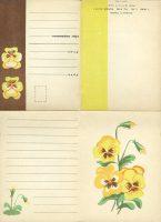 Детская почтовая карточка [PK-396] 15
