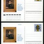 Кавказский заповедник. Набор из пяти одинаковых карточек (5 шт) 3