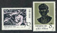 Китай [imp-8584] 3
