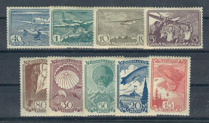 1938. Авиационный спорт 1