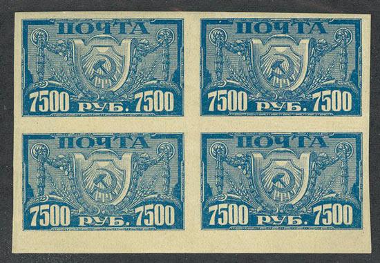 1922. Cтандартный выпуск (Квартблок) [42CSP] 1