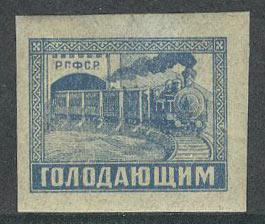 1922. Почтово-благотворительный выпуск в помощь населению, пострадавшему от неурожая [56Ka/2] 1