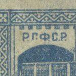 1922. Почтово-благотворительный выпуск в помощь населению, пострадавшему от неурожая [56Ka/2] 3