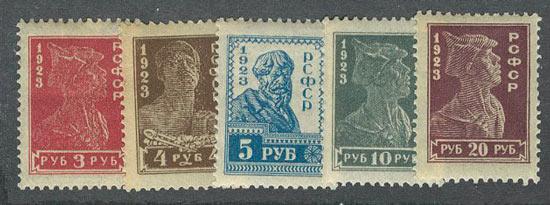 1923. Cтандартный выпуск [100-104] 1