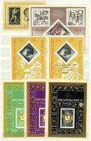 Сувенирные листки (7 шт) 10