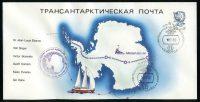 Трансантарктическая почта 8