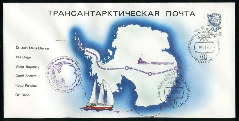 Трансантарктическая почта 1