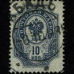 1889-1892. Двенадцатый выпуск 2
